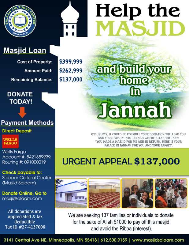 Masjid-Appeal