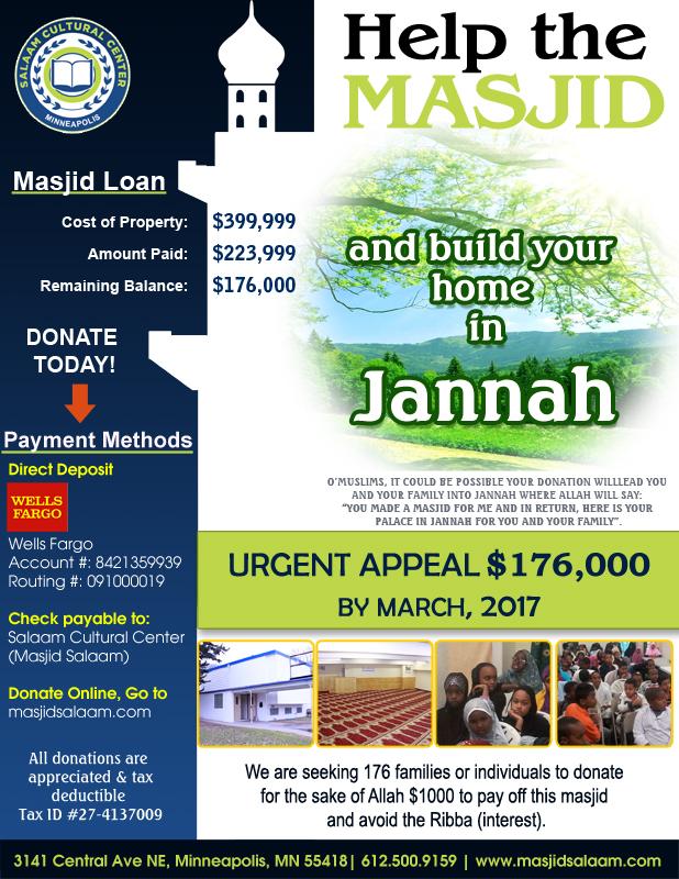 Masjid-Appeal_170120